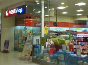 The Post Shop is near by